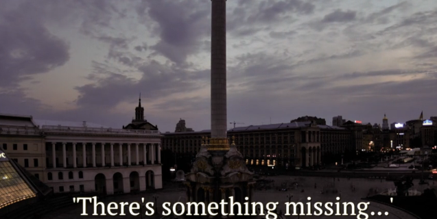 "Screening of ""There's Something Missing…"""