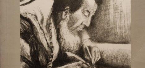Daniel Juster – Powrót do Korzeni