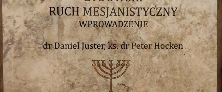 Dr Daniel Juster, Ks. Dr Peter Hocken – Żydowski Ruch Mesjanistyczny